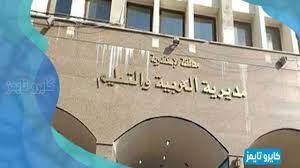 تنسيق الثانوية العامة 2021 محافظة الإسكندرية بالتفصيل - كايرو تايمز