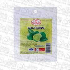 Сухой <b>сок лайма</b> (<b>Lime</b> juice powder OJ Brand)
