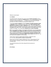 Samples Letter Re mendation