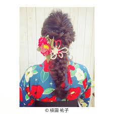 ロング ヘアアレンジ 着物 ハーフアップlumo Hair 植田 祐子 147915