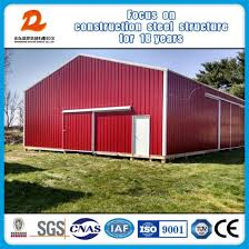 low cost galvanized corrugated steel storage shed