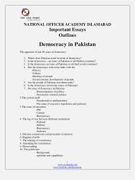 important css essays outlines mujahideen
