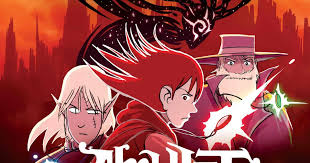 the antick musings of g b h hornswoggler gent amulet book seven firelight by kazu kibuishi