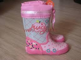 Каталог - Детская <b>обувь</b> Superfit(Суперфит) интернет магазин ...