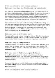 descriptive essay on earthquakes short essay on earthquake preservearticles com