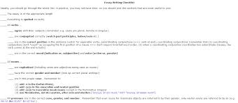 online tools and resources for academic essay writing essay writing checklist