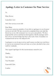 apology to customer for poor service apology letter template to customer format sample example
