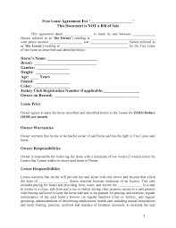 Free Business Lease Agreement Template Valid 24 Best Renew Tenancy ...
