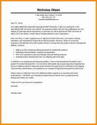 7 Introduction Cover Letter Examples Laredo Roses