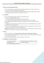 prl cover letter albert by development essay experience hirschman essays on home sweet home
