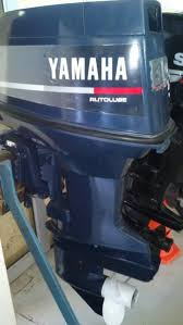 yamaha outboard motor 40 hp