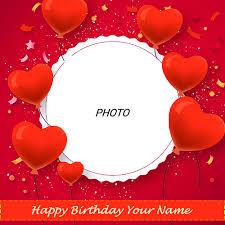 heart shaped birthday card photo frame