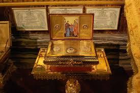 Реликвия «Частица <b>пояса</b> Богородицы»