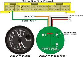 omori tachometer wiring diagram marvin
