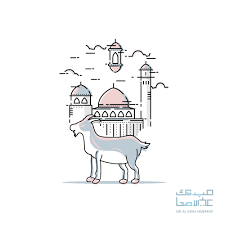 Linie Kunst Ziege und Moschee eid al adha Karte 1218784 Vektor Kunst bei  Vecteezy