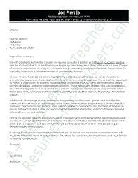 English Teacher Cover Letter Sample Best Solutions Of Education