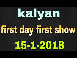 kalyan chart 2010 to 2017 kalyan first day first show 15 1 2010 play normal