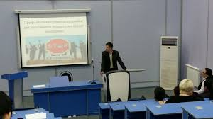 news archive karaganda economic university of kazpotrebsouz an open curatorial hour dedicated to the topic prevention of delinquency and destructive terrorism among young people organized by the chair of banking