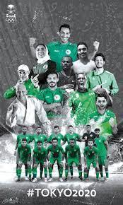 جريدة الرياض | السعودية تشارك بتسع ألعاب في أولمبياد طوكيو