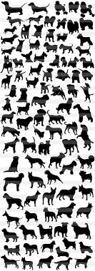 犬のシルエットの無料イラストイラストレーター素材aieps商用可能