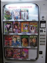 Vending Machine Magazine Mesmerizing Magazine Vending Machine Japan Pinterest Vending Machine