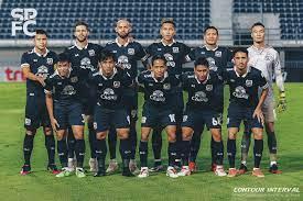 สุพรรณบุรี VS การท่าเรือ : พรีวิว ฟุตบอลไทยลีก 2021/22 (ช่องถ่ายทอดสด)