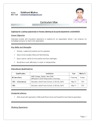 Sample Resume Format For Freshers – Takahiro.info