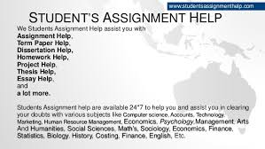 ga southern application essay should i do homework now salsa music blog assignment help singapore expert writers myassignmentsupport com slideshare why students assignment help