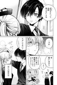 真木蛍五 At Nankatobidesou さんの漫画 8作目 ツイコミ仮