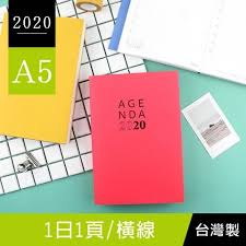 Daily Journal Planner 2020 A5 Professional Daily Journal Planner Organizer Diary