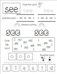 1000+ ideas about Sight Word Worksheets on Pinterest | Sight Words ...Kindergarten Worksheets – Free Printable Worksheets for. Sight word games – Family Learning. printable sight word games for kindergarten Free printable ...