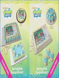 Sams Club Birthday Cake Design Book Birthdaycakeforboygq