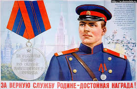 Картинки по запросу с днем советской милиции картинки