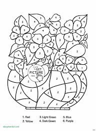 Cell Coloring Page Fresh Cell Phone Coloring Pages Animal Cell