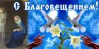 Открытки Трогательное Оригинально Лучшие стихи поздравления с