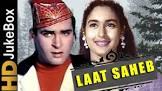 Prem Chopra Latt Saheb Movie
