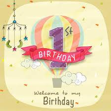kids 1st birthday invitation card design stock vector