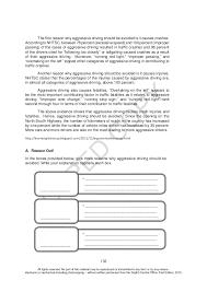 english second grading 25