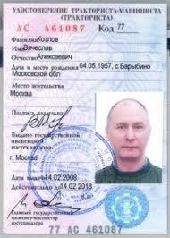 Купить диплом в Москве и области дипломы о высшем  Купить дипломную работу в москве по частям