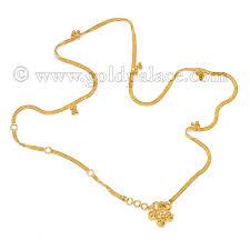 waist chains for children