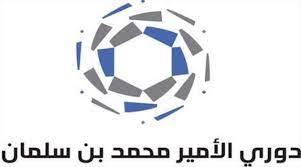 الدوري الإيطالي الدرجة الأولى (الكالشيو)، سيريا أي (بالإيطالية: تفاصيل جدول مباريات دوري الدرجة الأولى سعودى سبورت