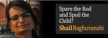 example about spare the rod and spoil the child essay the question of whether or not to use spanking as a form of disciplining your children has become quite the controversial subject branding makes the time to
