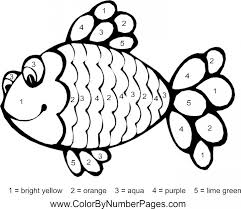 Small Picture Printable Coloring Pages Rainbow Fish