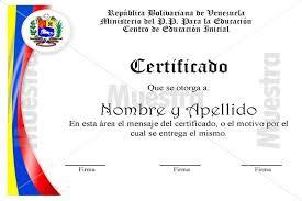 formato mencion de honor modelos de reconocimientos para imprimir imagui diplome et