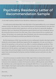 A Letter Of Recommendation Example Top Sample Letter Of Recommendation For Psychiatry Residency