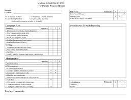 Curriculum Homepage