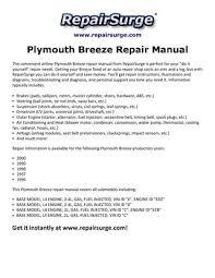plymouth breeze repair manual 1996 2000 by david williams issuu page 1 repairsurge com plymouth breeze repair manual