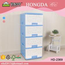 clothes storage cabinet. Wonderful Cabinet 4 Drawers Baby Clothes Storage Cabinet HD2369 And Clothes Storage Cabinet