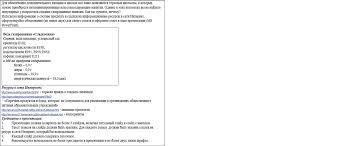 Нравственно этическая ориентация младших школьников курсовая Нравственно этическая ориентация младших школьников курсовая файлом