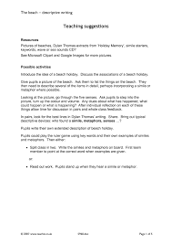 describing a beach or holiday memory original writing trail descriptive writing trail describing a beach or holiday memory resource thumbnail